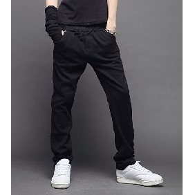 Men's Leisure Korean Style Sports Pants Fashionable Harem Pants