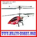 LED Flight Radio Control Mini Alloy Helicopter Toy