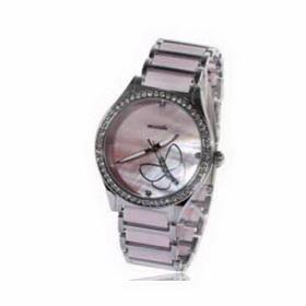 Amanda49 Chic 4 Rhinestones Hour Marks Dial Display Quartz Wrist Watch 8489 - Pink